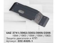 Защита картера и КПП на УАЗ Буханка / Санитарка