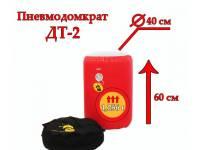 Пневмодомкрат ДТ-2
